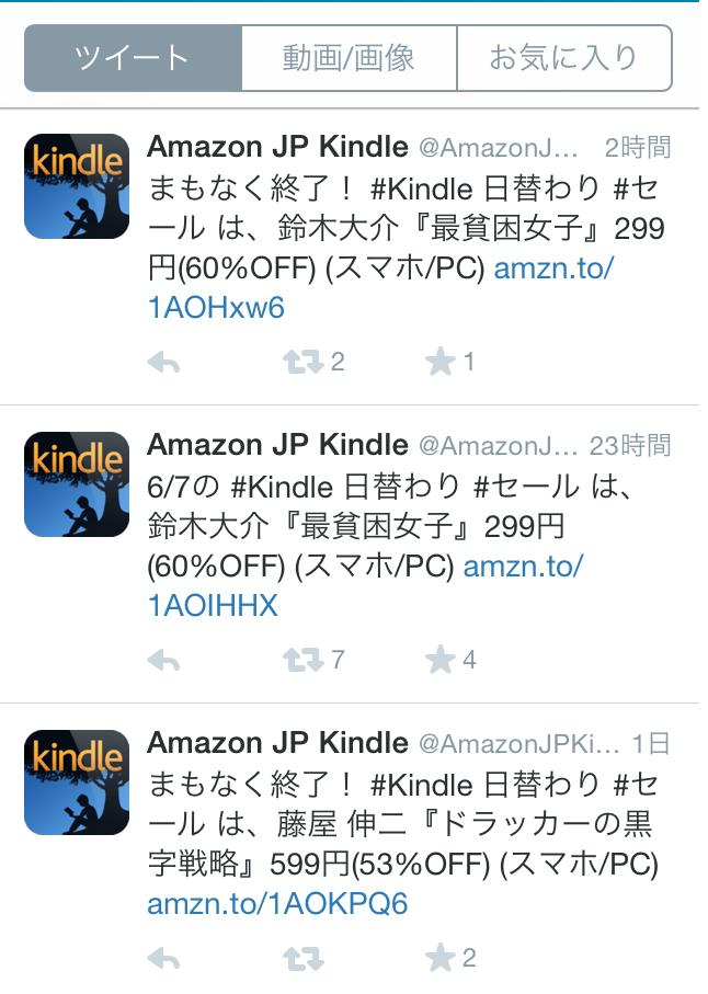 kidle4