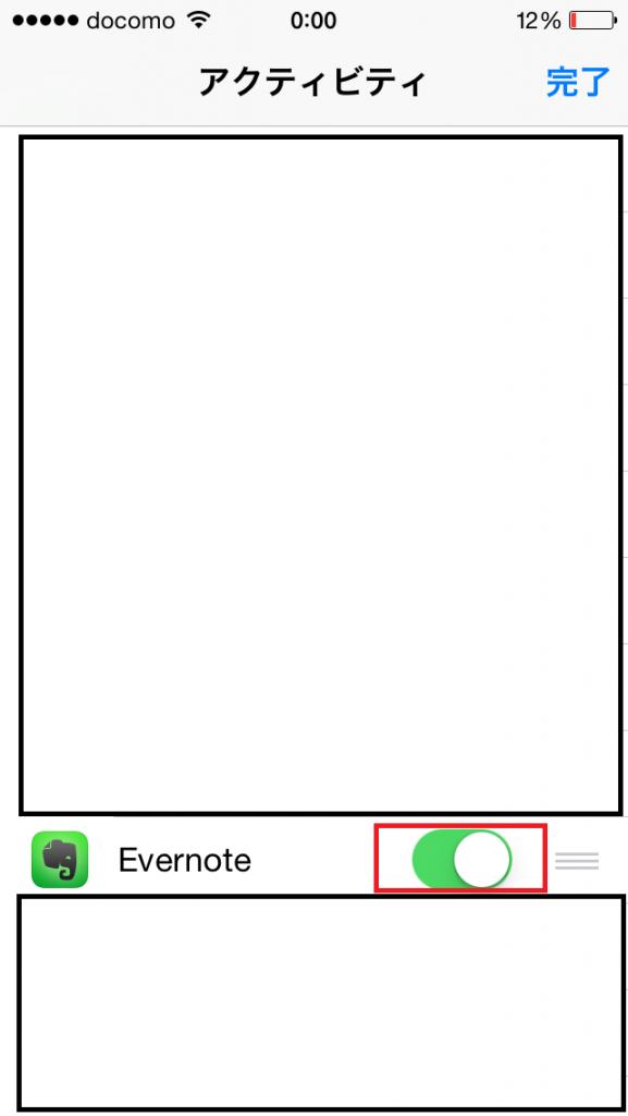 Evernote 31