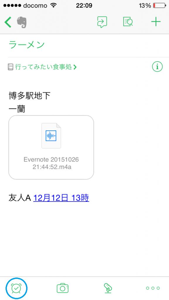 Evernote10
