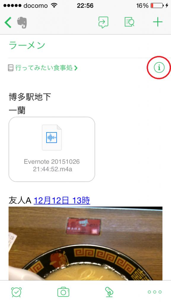 Evernote15