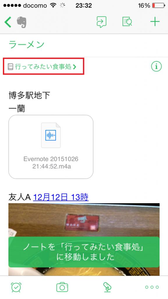 Evernote24