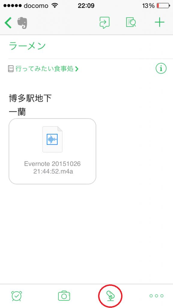 Evernote9