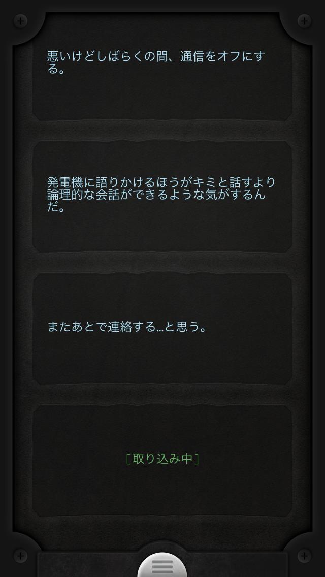 lifeline3