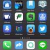iPhoneのホーム画面を晒して実際に使っているおすすめアプリを紹介