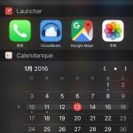 【iPhone】第2のホーム画面ウィジェットの使い方と登録してるアプリ紹介