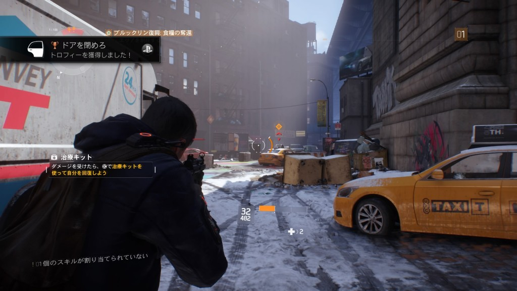 Tom Clancy's The Division™_20160405233516