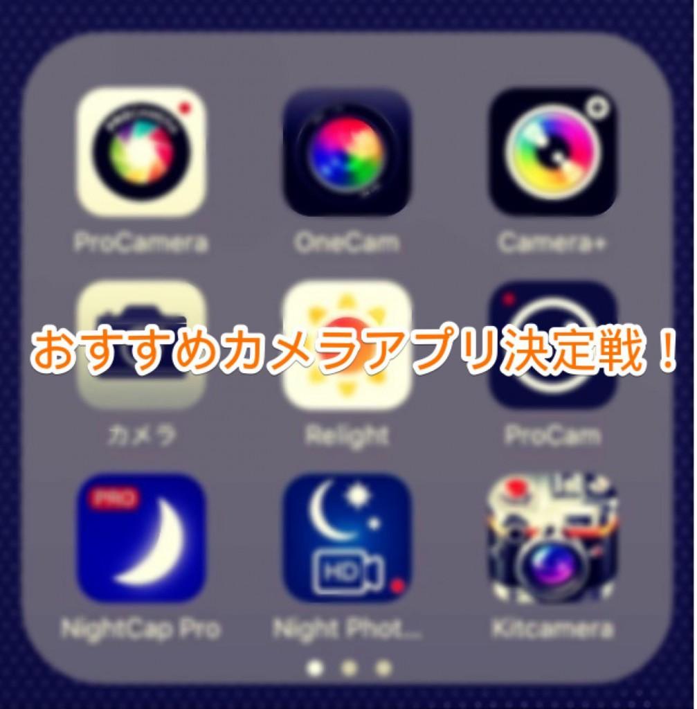IMG_3173 1