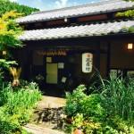 佐賀県三瀬で食べた蕎麦屋の『風羅坊』が最高に美味しかった
