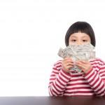【完全保存版】1年で100万円貯めるための超具体的な節約方法
